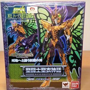 [From JAPAN] Saint Cloth Myth Saint Seiya Papillon Myu BANDAI [Brand New]