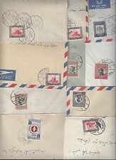 JORDAN PALESTINE 1950s TEN RARE EAST BANK VILLAGE & TOWN CANCEL ON TEN COVER ALL