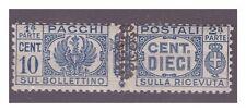 LUOGOTENENZA PACCHI 1945 - 10 Centesimi VARIETA'   NUOVO  **
