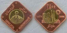 Kurdistan 2500 Dinar 2006 unz.