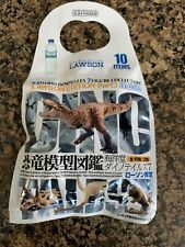 Kaiyodo Chocolasaurs Dinotales Dinosaur Lawson Series 7 #01 Tyrannosaurus