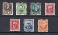 ESPAÑA (1931) MLH NUEVOS CON FIJASELLOS - EDIFIL 655/61 - SERIE COMPLETA