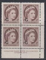 "Canada #O40 1¢ Queen Elizabeth ""G"" Overprint Official LR Plate #8n Block MNH"