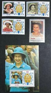 Tuvalu - 1986 - Queen Elizabeth II - 60th Birthday - Unmounted Mint.