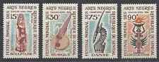 Timbres Arts Sénégal 275/8 * lot 21702