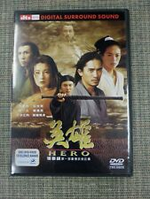 Jet Li Hero Dvd Region 3 Chinese Mandarin Eng Sub Action Martial Arts Kung Fu