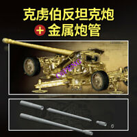 GreatWall L3526T 1/35 Scale 128mm PAK44 HIGH VELOCITY ANTI-TANK GUN+Metal barrel