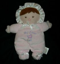 "8"" PRESTIGE BABY MY FIRST DOLL RATTLE PINK PAJAMA GIRL STUFFED ANIMAL PLUSH TOY"