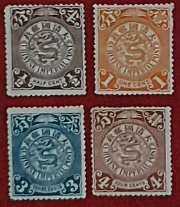 4 Sellos CHINA , CHINESE IMPERIAL POST DRAGON