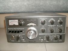 Kenwood TS-520SE HF Transceiver 160 - 10 Meters with Manual - Nice