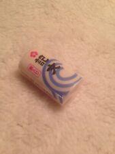 Vintage Japanese Eraser Kamaboko Food Stationary Traditional Japanese