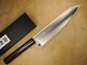 Tosa-ichi Ao Aogami Super Steel Japanese Wa-Gyuto Knife 210mm Rosewood with Saya