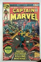CAPTAIN MARVEL #44 MARVEL 1976 BRONZE AGE COMIC BOOK DEATH THROWS!