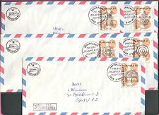 RUSSIA BIROBIDJAN LOCALS 1993, JUDAICA, JUDAISM, LOT OF 15 ALL DIFFERENT COVERS