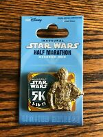 NEW- Limited Release- Inaugural 2015 Star Wars 5k Pin