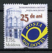 Moldova 2018 MNH Posta Moldovei 25 Years 1v Set Post Postal Services Stamps
