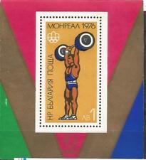 BULGARIA Scott# 2340 HB Olimpiada Montreal 1976