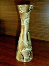 Bavaria Vase Elfenbein Porzellan Höhe 17 cm
