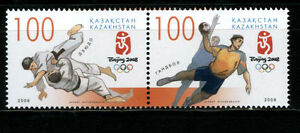 2008 Kazakhstan.Olympic Games. Beijing - 2008. Strip. MNH. Sc.576