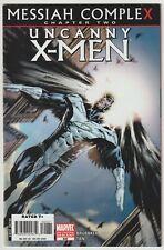 Uncanny X-Men (2000) #492 - David Finch 2nd Print Variant - Marvel