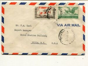 Lebanon air mail cover to USA 1947