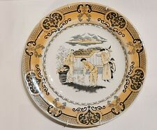Dutch transferware  cabinet plate P. Regout & co maastricht chinoiserie 26cm