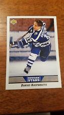 MOSCOW DYNAMO DARIUS KASPARAITIS 1992-93 UPPER DECK RUSSIAN STARS #335
