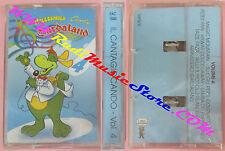 MC PREZZEMOLO CANTA GARDALAND il cantagiocando 4 SIGILLATA 1040 no cd lp vhs dvd
