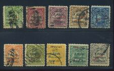 Philippines Scott #C36-C45 Var RARE Hand Stamp Airmail Official Full Set of 10!!