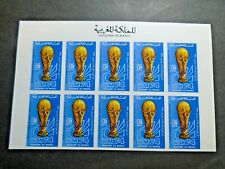 1974 WORLD CUP SOCCER IMPERF BLOCK OF 10VF MNH FRANCE MAROC MOROCCO B36.24 0.99$