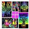 10 hojas de 16 k colorido magia de pintura de arte de arañazos papel con dib Np