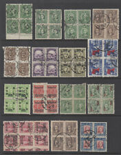 China 1930's - 1940's lot of 14 blocks of 4 + 1 block of 6 VFU total 62 stamps
