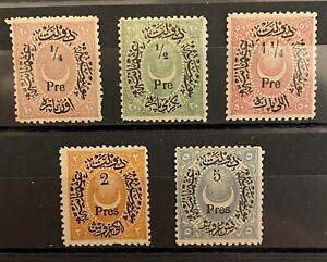 Turkey Ottoman 1876 Star & Crescent Duloz Surcharged Postage Stamps SET SG#77/81