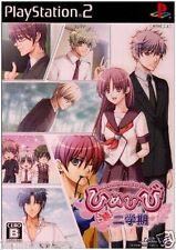 Used PS2 Himehibi: New Princess Days!! SONY PLAYSTATION 2 JAPAN