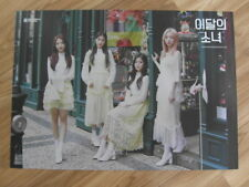 MONTHLY GIRL 1/3 LOONA - LOVE & EVIL (NORMAL VER) [ORIGINAL POSTER] *NEW* K-POP