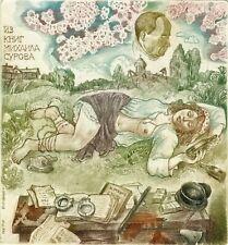 Detective Book, Semi-nude, Wine Original Ex libris Etching Print by David Bekker