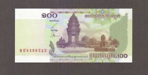 2001 100 RIELS CAMBODIA CURRENCY GEM UNC BANKNOTE NOTE MONEY BANK BILL CASH ASIA