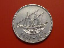 Kuwait 100 Fils, 1987, Sail Boat
