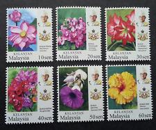 Malaysia Garden Flowers New Definitive Issue Kelantan Sultan 2018 (stamp) Mnh