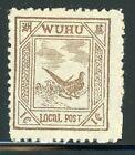 CHINA TREATY PORTS - WUHU - MH Selections: Scott #13 1c Gray Brown 1894 CV$16+