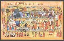 India 2007 Fiere/Animali/Clown/Moto/Musica M/S (n27059)