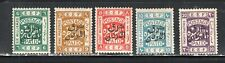 PALESTINE  MIDDLE EAST  STAMPS  MINT HINGED   LOT  30080