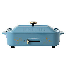 PSL Limited Color BRUNO Compact Hot Plate Ash blue PEANUTS Snoopy Japan NEW