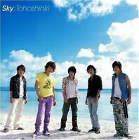 DONG BANG SHIN KI (TOHOSHINKI)-SKY-JAPAN CD+DVD D73