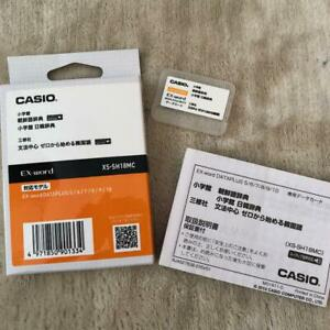 Casio electronic dictionary add content Korea... From Japan microSD card version