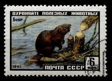 Biber. 1W. Gest.(2). UdSSR 1961