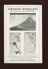 Japan WOOD-CUTS advertising card Ken Hoshino London pre1919 PPC