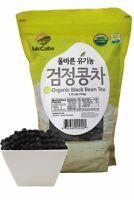 McCabe USDA ORGANIC Black Bean Tea, 1.75-Pound