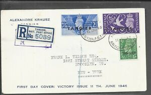 TANGIER COVER VICTORY REG 1946