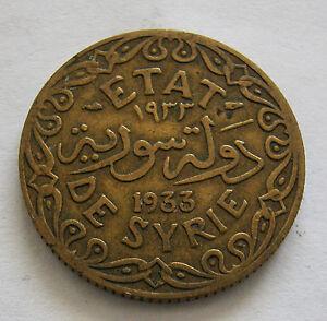 SYRIA - ALUMINUM-BRONZE 5 PIASTRE 1933 KM # 70